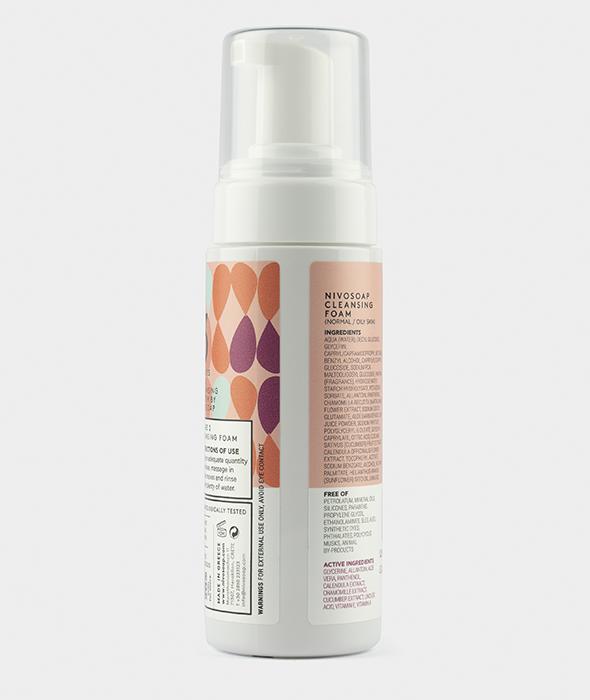 Nivo Soap Cleansing Foam Oily Normal Skin Aloe Vera & Calendula 3