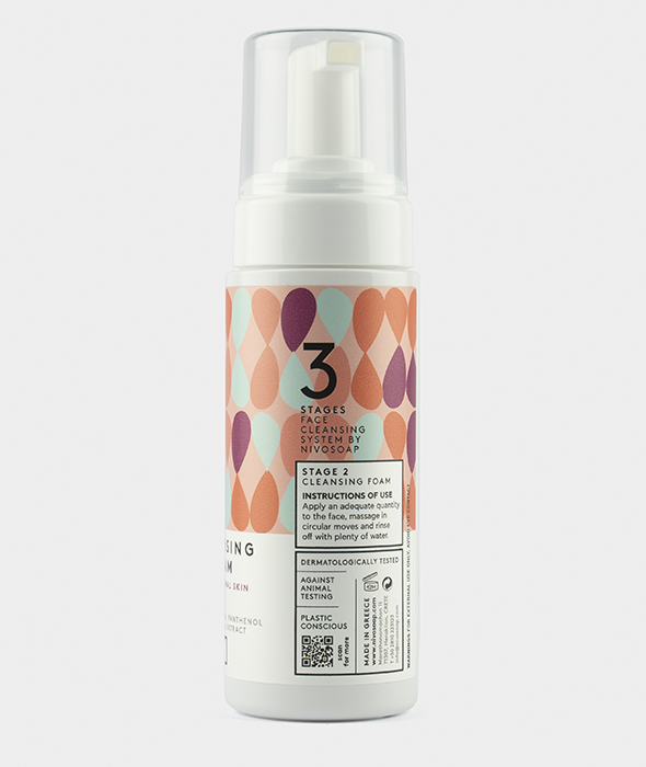 Nivo Soap Cleansing Foam Oily Normal Skin Aloe Vera & Calendula 4